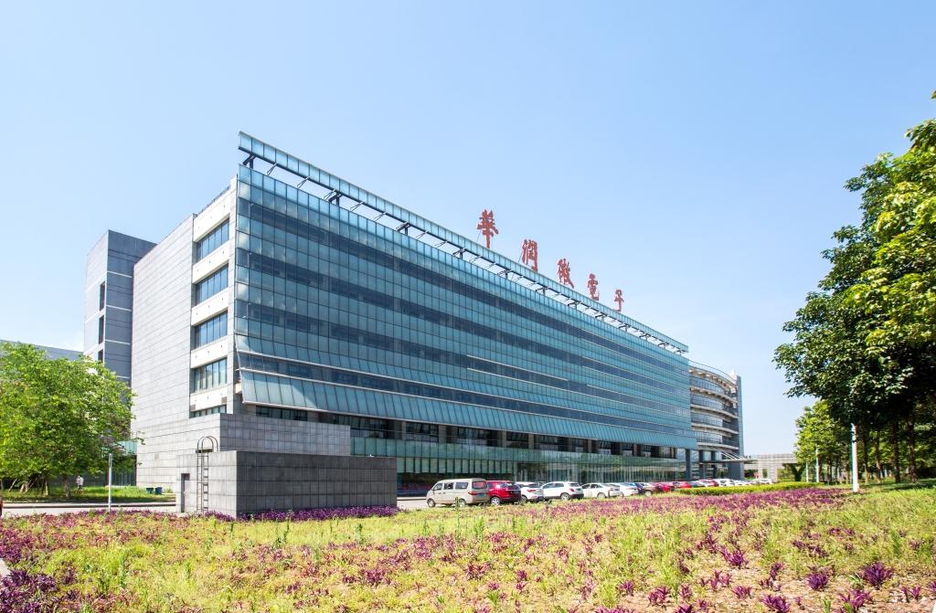 """重庆高新区用好""""项目长""""和""""用能服务专员"""" 上半年完成投资194.5亿元"""